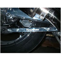 Custom Hayabusa Engraved Brake Bar | ID 1709