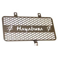 Hayabusa 99 07 Diamond Oil Cooler Cover | ID 1305