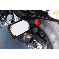 ZX14 Black Rear Foot Peg Tag Bracket | ID 1501